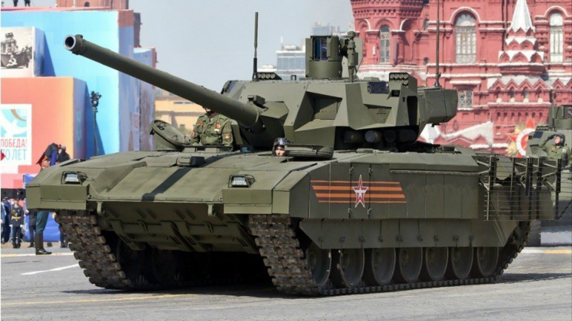 Вооружение России 2019 года фото