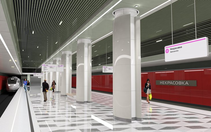 Значение ветки метро фото
