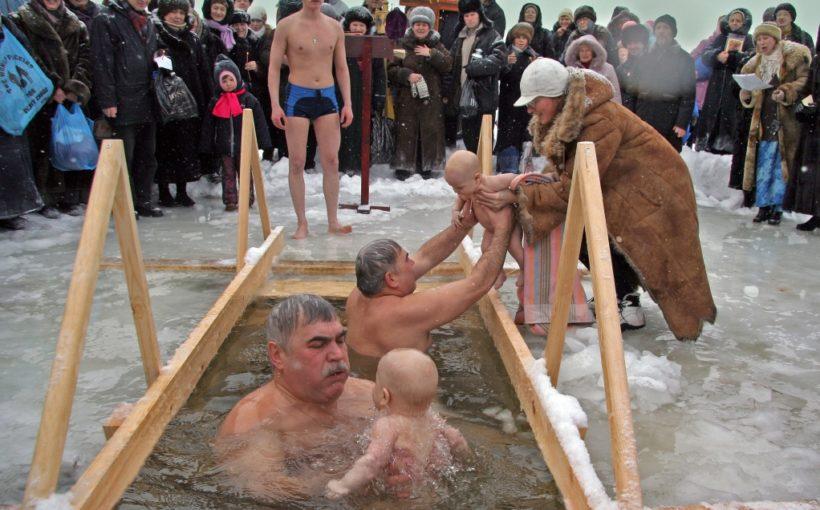 Места купания в Москве на 2020 год фото