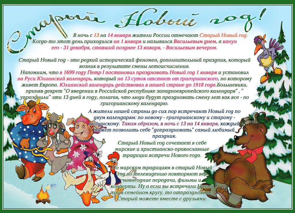 Традиции в России фото