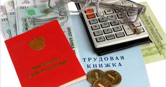 Кому повысят пенсии с 1 апреля 2020