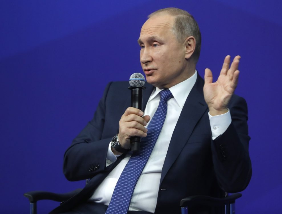 Полная речь Путина о повышении пенсионного возраста в 2020 году