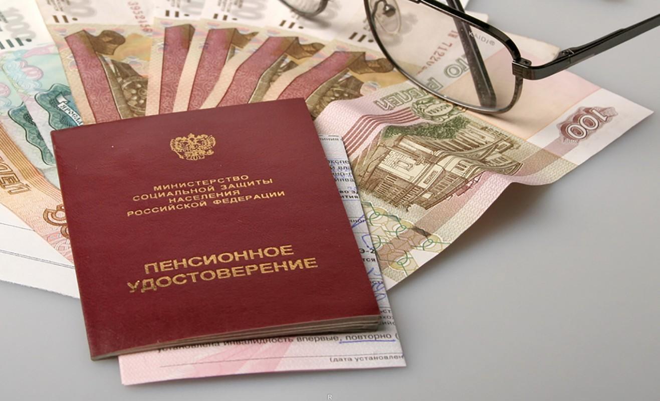 Последние новости о пенсионном возрасте в России с 2020 года