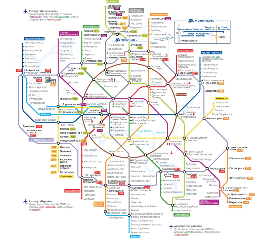 Карта москвы и подмосковья с городами и поселками и метро на 2020 год