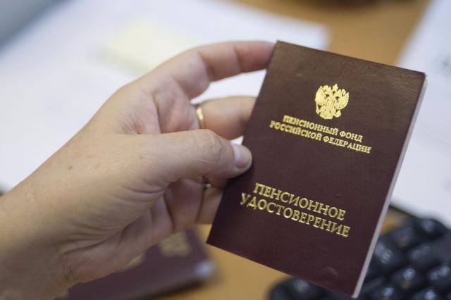 Увеличат ли пенсионный возраст в России в 2020 году последние новости