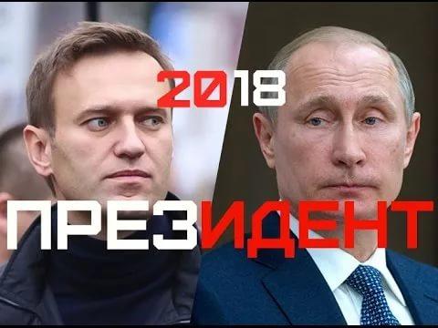 Выборы президента России в 2020 году
