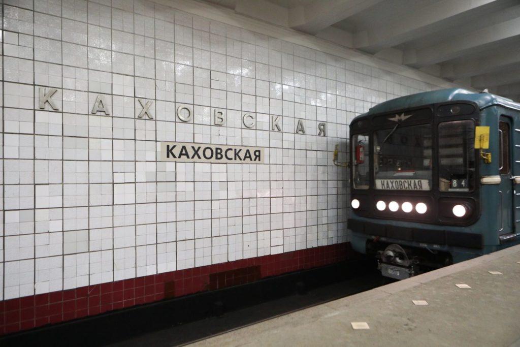 Станция «Каховская» откроется для пассажиров уже в 2021 году
