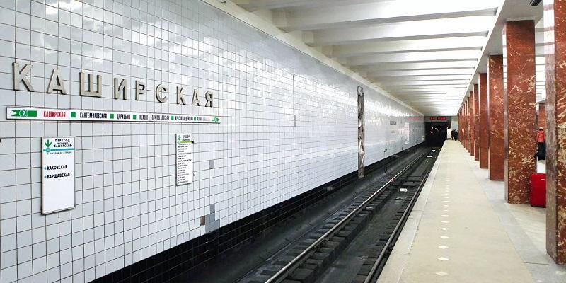 Станция «Каширская» перешла на новый режим работы